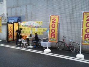 ポップカレー川崎2号店 出典元:http://massage-samurai.sblo.jp/