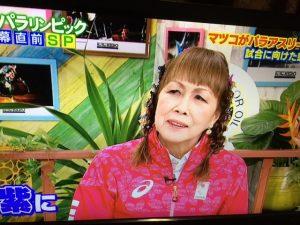 車椅子卓球日本代表で68歳