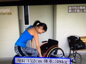難病と向き合い小さな体で頑張る木山選手