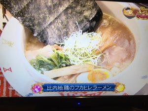 木村・草薙ペアのラーメン