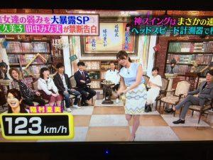 稲村亜美さんの神スイング
